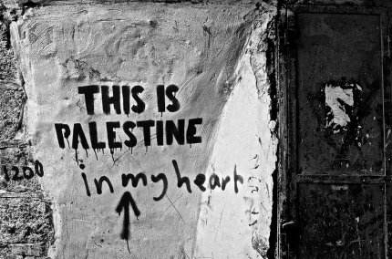 Mostra fotografica This is Palestine. In my heart